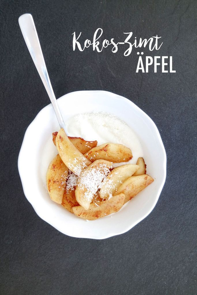 Coconut cinnamon apples, fried and garnished with yogurt. The recipe under the sun …