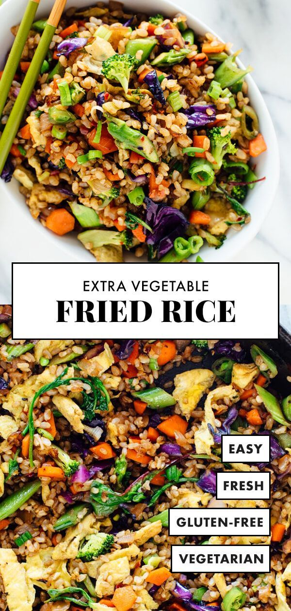 Extra vegetables fried rice # dinner #food #healthy #healthy