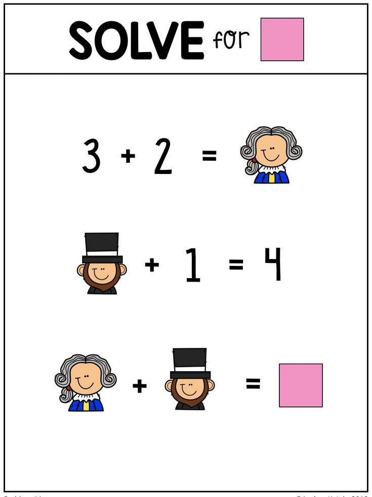 The pages in this download are great for math workshop warm-ups, independent mat…