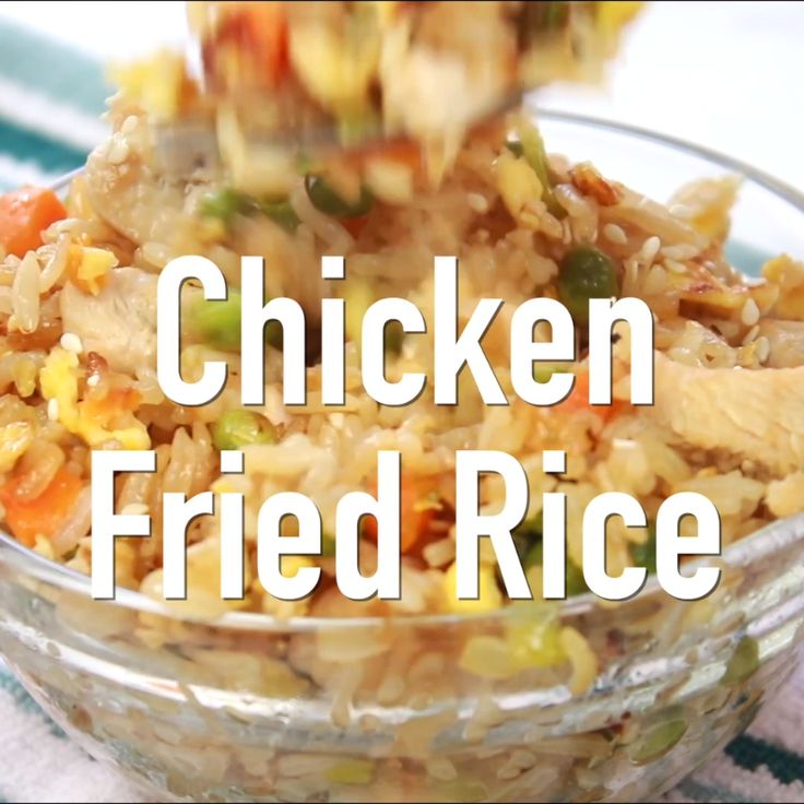 My chicken fried rice is so simple to make and way better than take-out! #chicke…