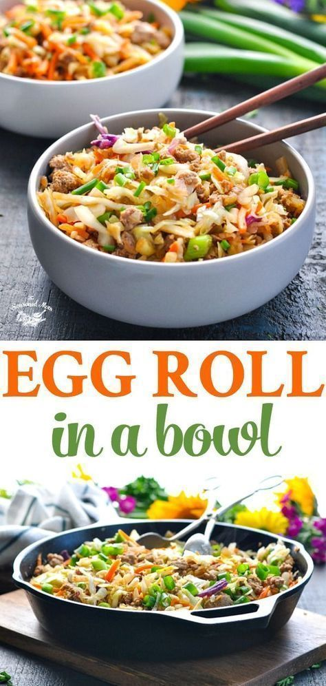 #a # spring roll # bowl egg roll in a bowl spring roll in a bowl