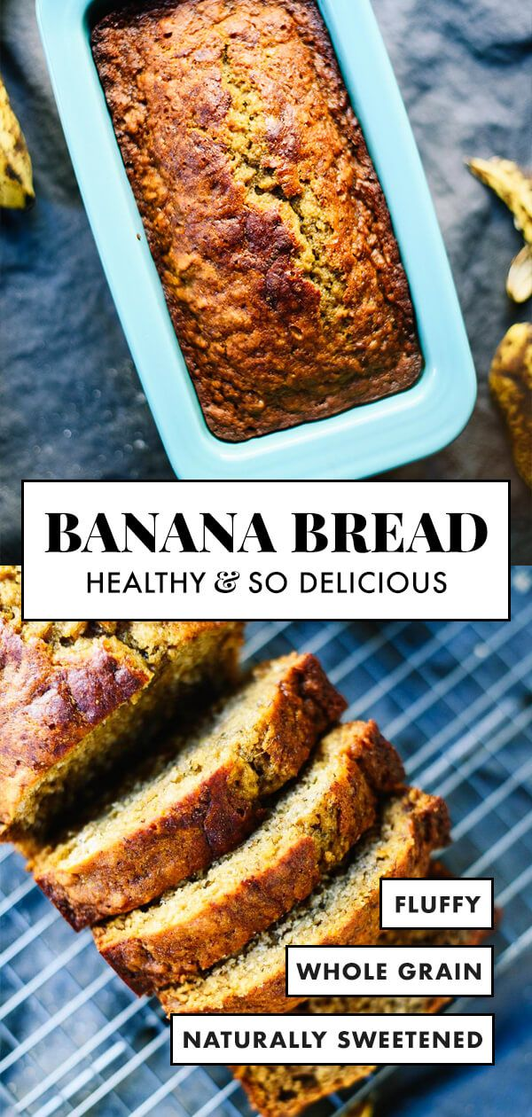 This healthy banana bread is naturally sweetened with maple syrup. With only a f…
